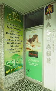 Castle Hill Thai Massage