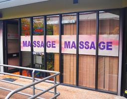 you'll find our massage clinic door at suite 102, 10 Edgeworth David Avenue Hornsby