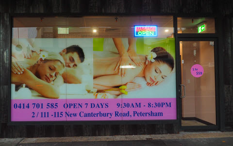 petersham massage