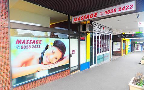 West Ryde Remedial Massage
